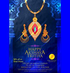 akshaya tritiya celebration sale promotion vector image