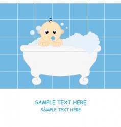 baby bathroom vector image vector image