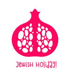Rosh hashana - jewish new year greeting card vector