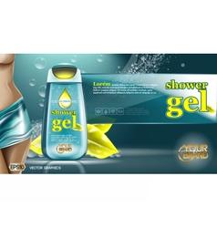 Digital aqua and yellow shower gel vector image vector image