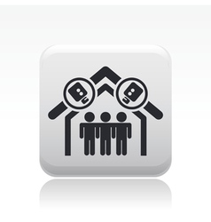 reality icon vector image