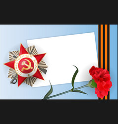 9 may carnation red flower medal star victory day vector