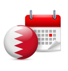 Icon of national day in bahrain vector