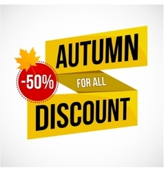 Autumn Sale Discount Logo or Emblem vector image