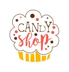 Candy shop logo sweet bakery emblem colorful vector