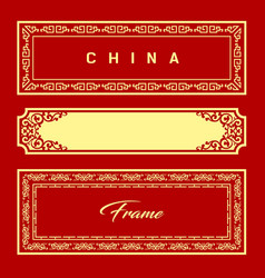Design chinese frame style collections vector