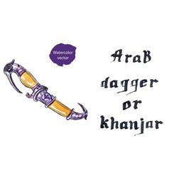 Arab dagger or khanjar vector