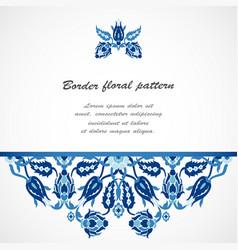 Arabesque vintage ornate border damask floral vector