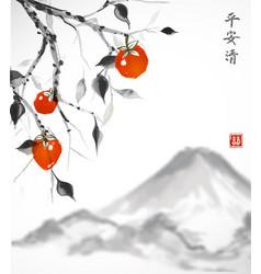 Date-plum tree with orange fruits and fujiyama vector