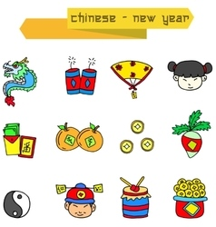 Art of element chinese icon vector