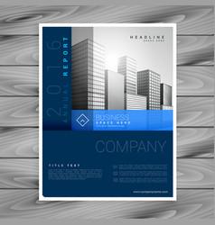 blue business brochure design template vector image vector image