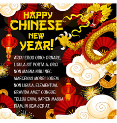 Chinese new year greeting card with golden dragon vector