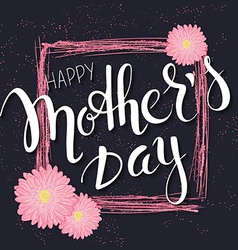 Hand drawn mothers day lettering with branches vector