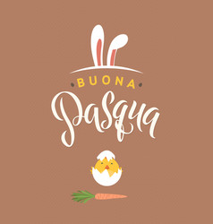 Happy easter italian calligraphy greeting card vector