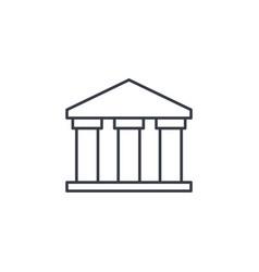 Public bank building university or museum vector