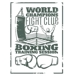 Boxing monochrome worn print vector