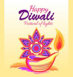 happy diwali festival of light vector image