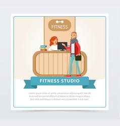 Reception desk in a fitness club female vector