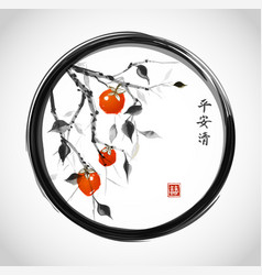 Date-plum tree with orange fruits in black enso vector
