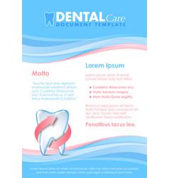 Dental document template vector