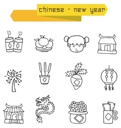 Icon of chinese with hand draw vector