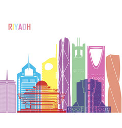 riyadh v2 skyline pop vector image vector image