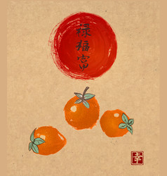 three date-plum fruits and red sun on vintage vector image