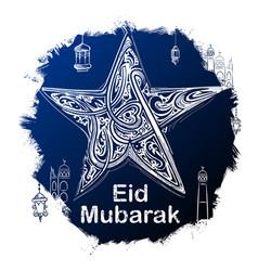 Eid mubarak happy eid greetings in arabic freehand vector