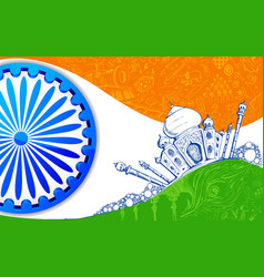 Indian Tricolor Background vector image