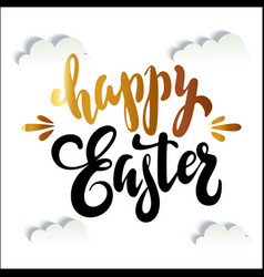 unique handwritten lettering happy easter on a vector image vector image