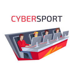 cybersport icon of team on vector image