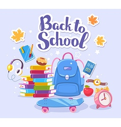 Colorful of big backpack pile of books ska vector