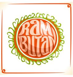 Logo for rambutan vector