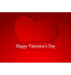 Valentine beautiful background template with heart vector image vector image