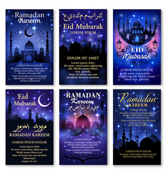Ramadan kareem greeting poster and brochure set vector