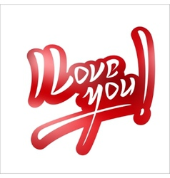 I Love You Hand Lettering Text on Shine Backdrop vector image