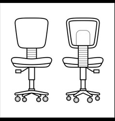 modern chair - element of office vector image