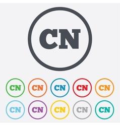 Chinese language sign icon cn china translation vector