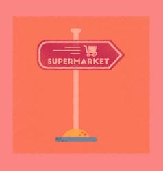 Flat shading style icon supermarket sign vector
