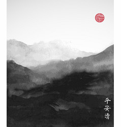 Oriental mountain landscape hand drawn with ink vector