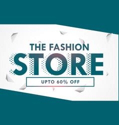 Abstract memphis style discount voucher sale vector