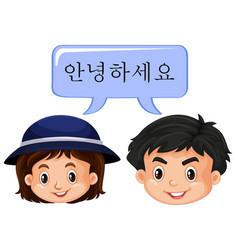Korean boy and girl with speech vector