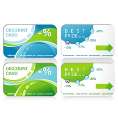 retail cards vector image vector image