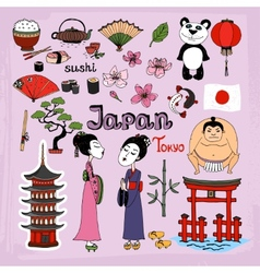 Japan landmarks and cultural icons set vector image