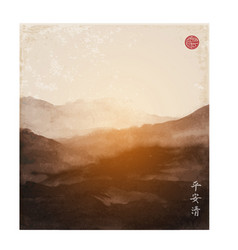 Oriental mountain landscape hand drawn with ink on vector
