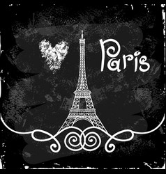 Eiffel tower night paris vector