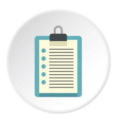 document plan icon circle vector image vector image