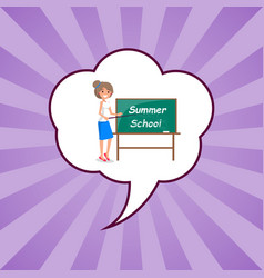 Summer school banner with teacher standing vector