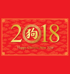 2018 chinese new year greeting card chinese vector