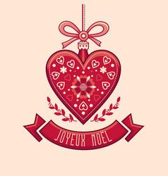 Winter background christmas card joyeux noel vector